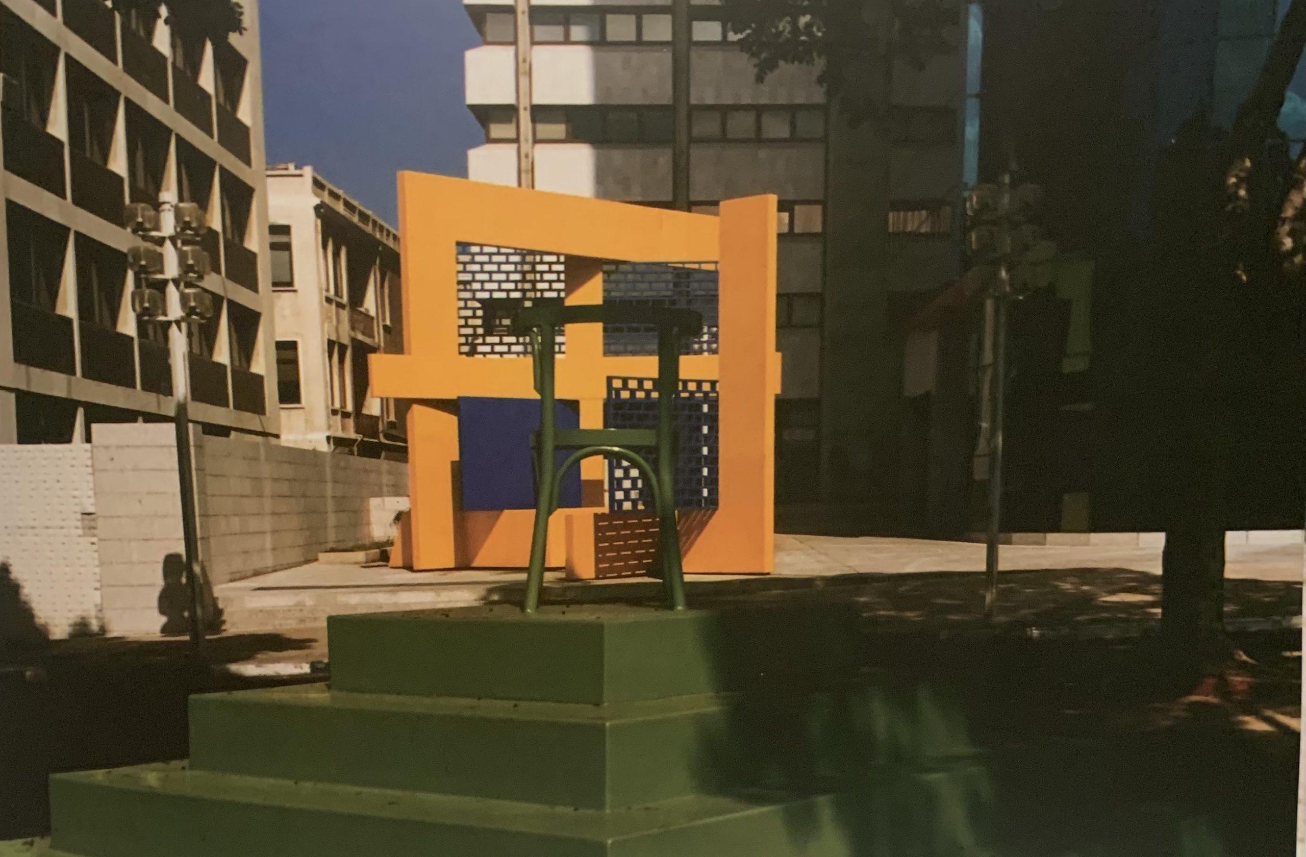 Window to the Boulevard by Buky Schwartz